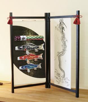 吉兆 和モダン飾り鯉のぼり