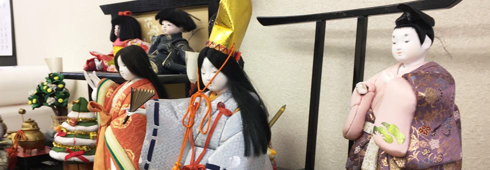 横浜緋桜会人形教室のご案内